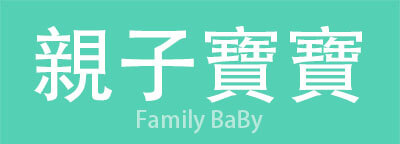 寶寶親子寫真,拍全家福,寶寶抓週, 兒童寫真, 兒童寫真推薦, 兒童攝影, 兒童攝影推薦,嬰兒寫真, 嬰兒攝影,寶寶寫真, 寶寶寫真推薦, 寶寶攝影, 活潑攝影師